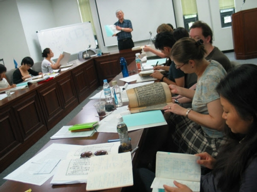 Korean Studies Scholars Gather at SNU