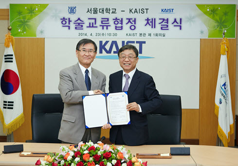 SNU and KAIST Sign MOU for the First Time