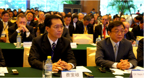 President Oh Attends 10th Beijing Forum