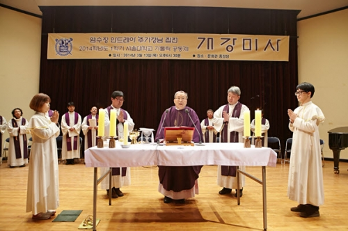Cardinal Andrew YEOM Soo-jung Hosts SNU Beginning of Semester Mass