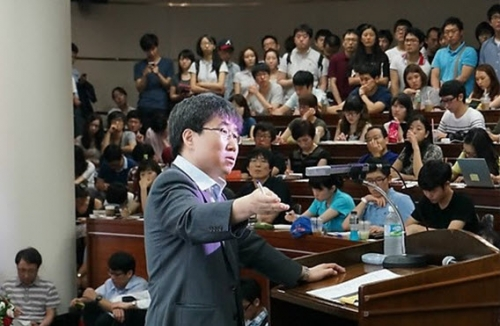 Cambridge Professor Ha-Joon CHANG Lectures at SNU