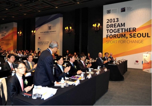 SNU Held 'Dream Together Forum' for Sports Administrators