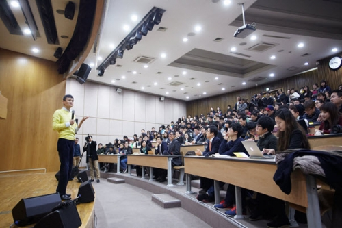 MA Yun, Founder of Alibaba, Gives Lecture at SNU